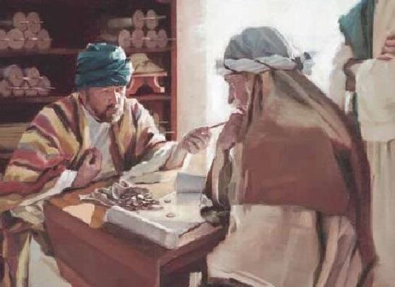 MÉDITATIONS CHRÉTIENNES POUR TOUTE L`ANNÉE - Pere Buse`e - Cie de Jésus - année 1708 Intendant